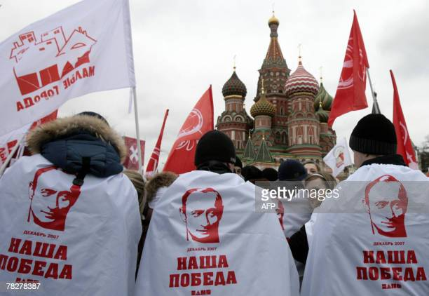 Members of the proKremlin youth group Nashi hold a rally near Red Square 06 December 2007 to celebrate the victory of Russian President Vladimir...