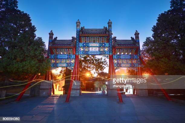 Memorial archway in street of beijing city