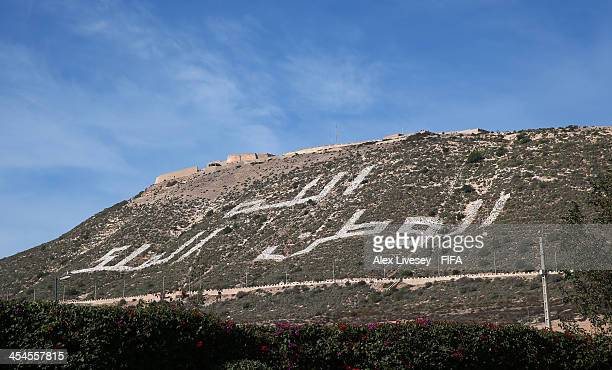 A memorial is seen in the old town area below the walls of the original Kasbah on December 9 2013 in Agadir Morocco The memorial is in memory of the...