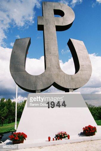 Memorial monument : Stock Photo
