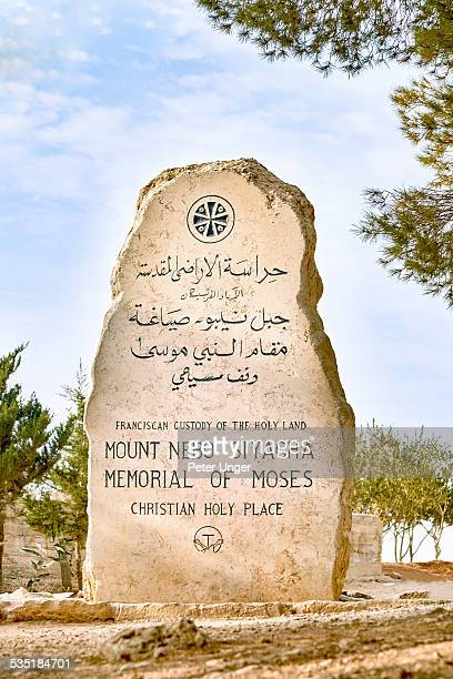 Memorial of Moses on Mt Nebo