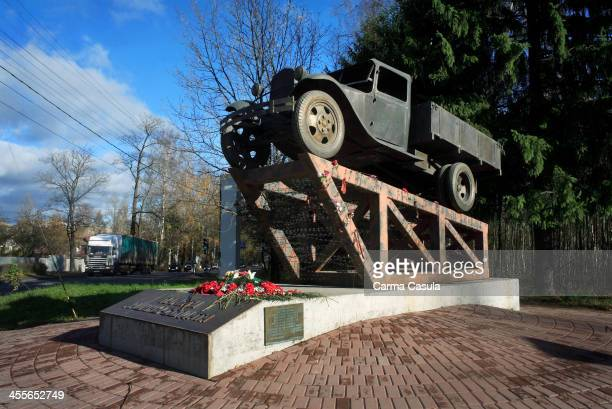 Memorial of the The Road of Life Uglovo Leningrad region Russia Federation October 2013