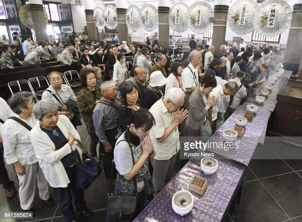 A memorial service for the victims of the 1923 Great Kanto earthquake is held in Tokyo on Sept 1 the 94th anniversary of the disaster in which around...