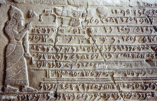 Memorial stone of Kilamuwa King of Sam'al c850 BC The language on the stone is Aramaic Now at the Pergamon Museum in Berlin