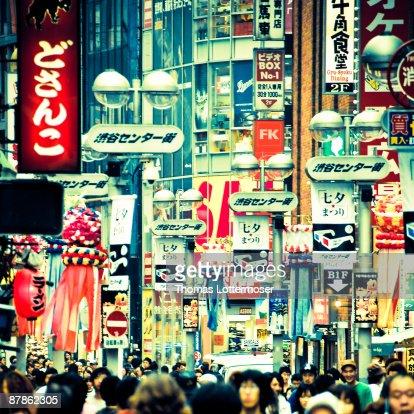Memories of Shibuya