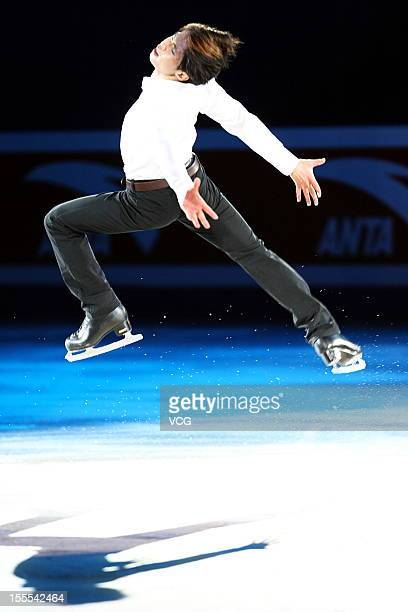 Men gold medalist Tatsuki Machida of Japan performs during Cup of China ISU Grand Prix of Figure Skating 2012 at the Oriental Sports Center on...