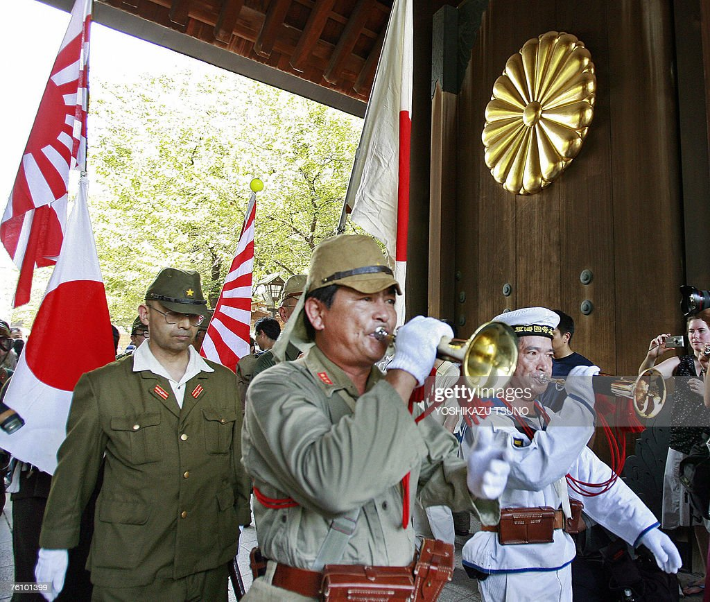 Japanese Remember WWII Dead On Anniversary Of Surrender ...