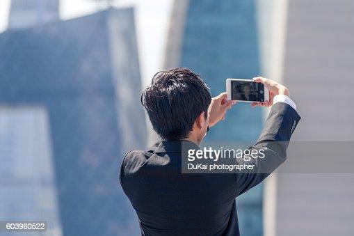 Men using mobile phone