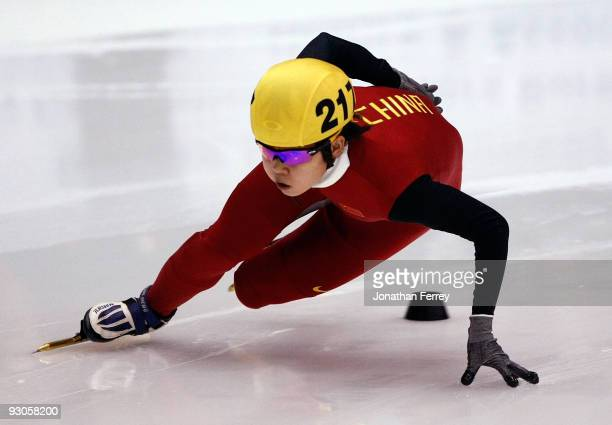 Meng Wang of China skates in the 500m preliminary rounds during the the ISU World Cup Short Track Speedskating Championships at the Benny Event...