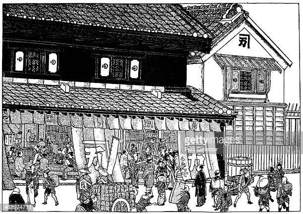 Merchant's store and fireproof warehouse Edo period Japan 16031868 A print from Japan its History Arts and Literature Volume V by Captain F Brinkley...