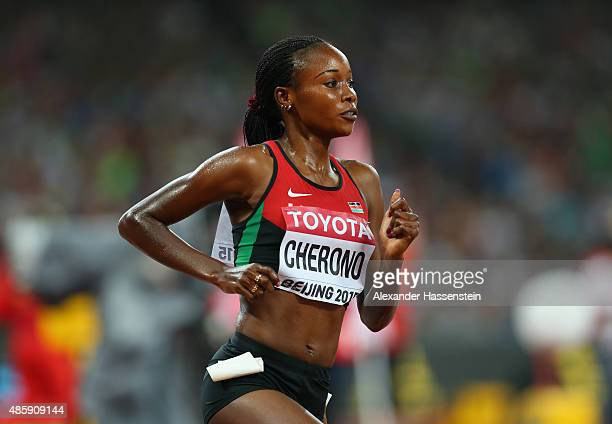 Mercy Cherono of Kenya competes in the Women's 5000 metres final during day nine of the 15th IAAF World Athletics Championships Beijing 2015 at...