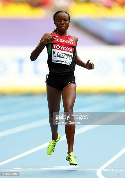 Mercy Cherono of Kenya competes in the Women's 5000 metres heats during Day Five of the 14th IAAF World Athletics Championships Moscow 2013 at...