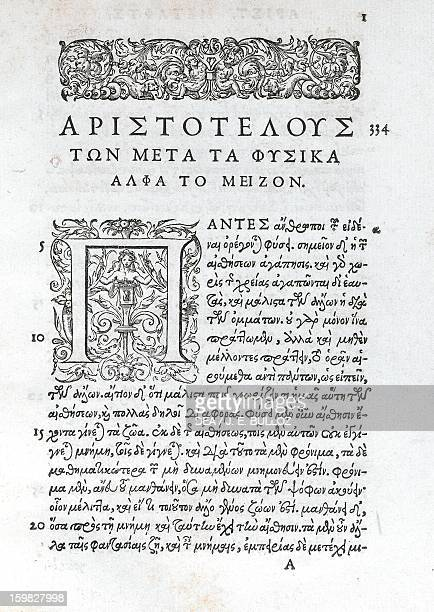 Metaphysics collection of treatises by Aristotle first page Paris Bibliothèque Nationale De France