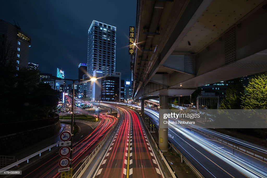 Metropolitan Expressway over the road