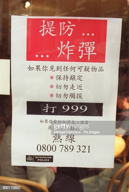A Metropolitan Police bomb warning poster is displayed in a Chinese restaurant close to where a nail bomb exploded 30/04/99 in the Admiral Duncan pub...