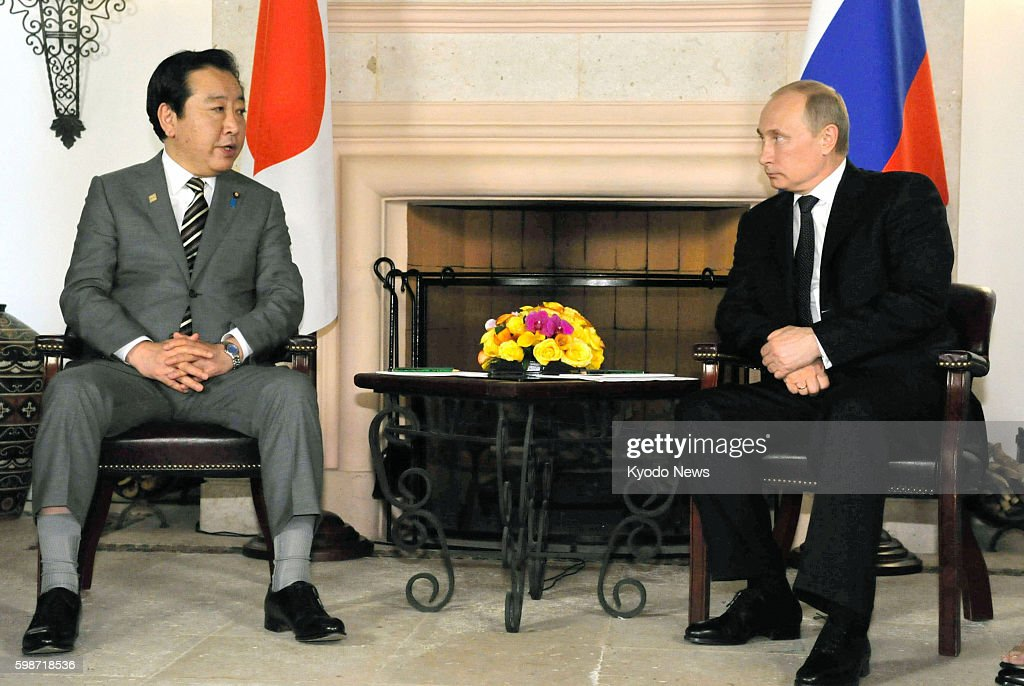 LOS CABOS Mexico Japanese Prime Minister Yoshihiko Noda and Russian President Vladimir Putin hold talks in Los Cabos Mexico on June 18 ahead of the...