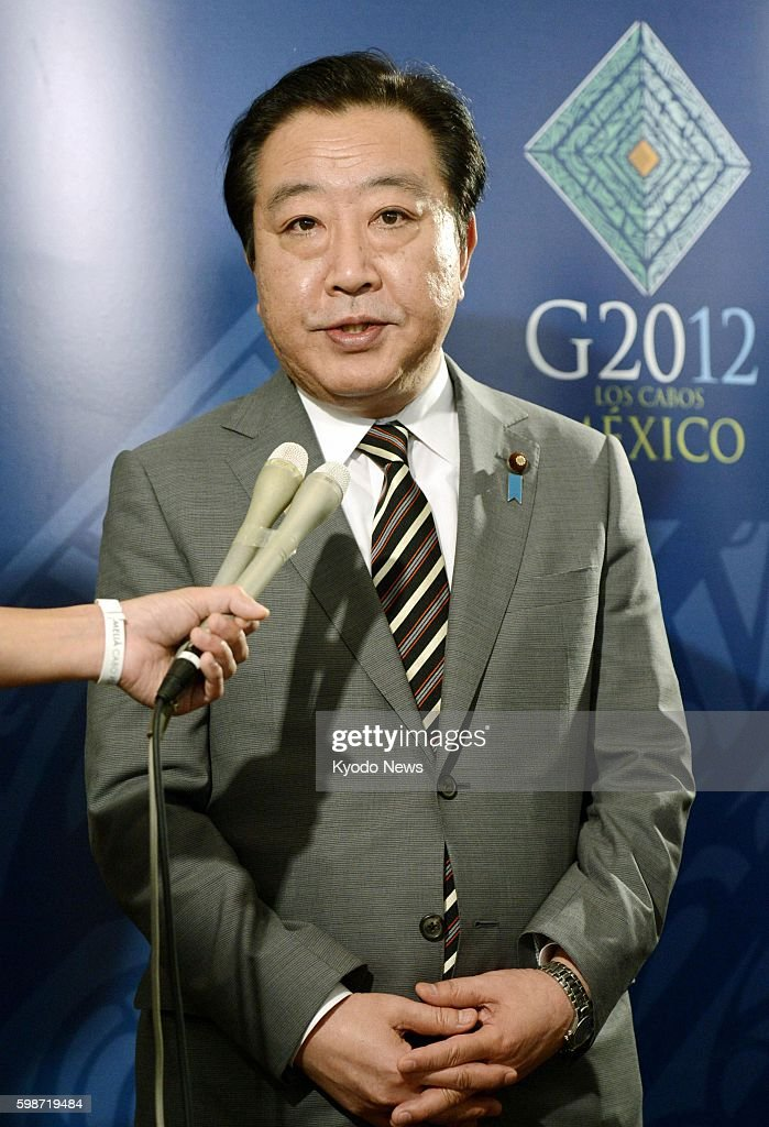 LOS CABOS Mexico Japanese Prime Minister Yoshihiko Noda answers a reporter's questions after holding talks with Russian President Vladimir Putin in...
