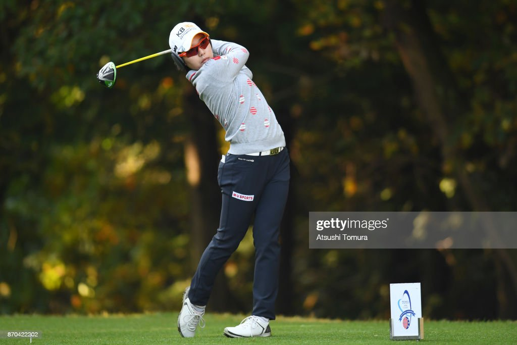 Mi Hyang Lee of South Korea hits her tee shot on the 2nd hole during the final round of the TOTO Japan Classics 2017 at the Taiheiyo Club Minori Course on November 5, 2017 in Omitama, Ibaraki, Japan.