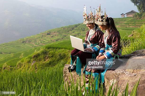 Miao Girls Use Laptop