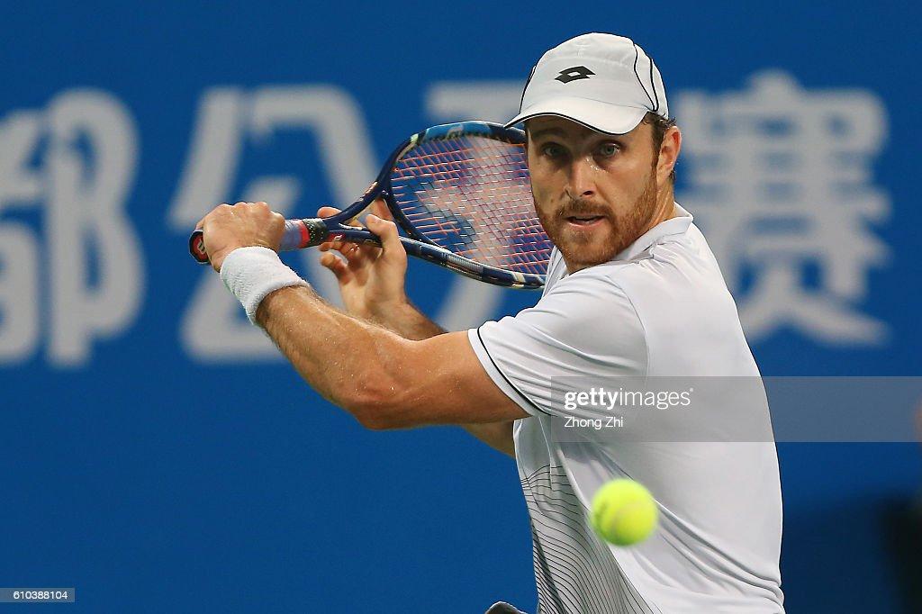 ATP Chengdu Open 2016 - Qualification