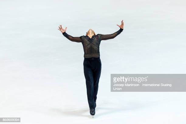Michael Christian Martinez of Philippines competes in the Men's Free Skating during the Nebelhorn Trophy 2017 at Eissportzentrum on September 29 2017...