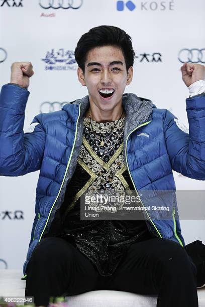 Michael Christian Martinez of Philippines reacts after the perform the Men Short Program on day two of Audi Cup of China ISU Grand Prix of Figure...