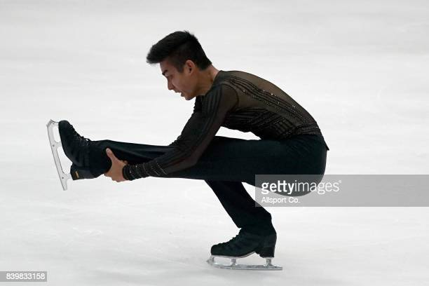 Michael Christian Martinez of the Philippines competes during the Men Individual Figure Skating Final at the Empire City Skating Rinlk as part of the...