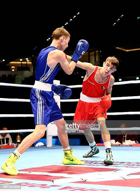 Michael Conlan of Ireland en route to beatin Dzmitry Asanau of Belarus in the Men's Bantam during the semi finals of the AIBA World Boxing...