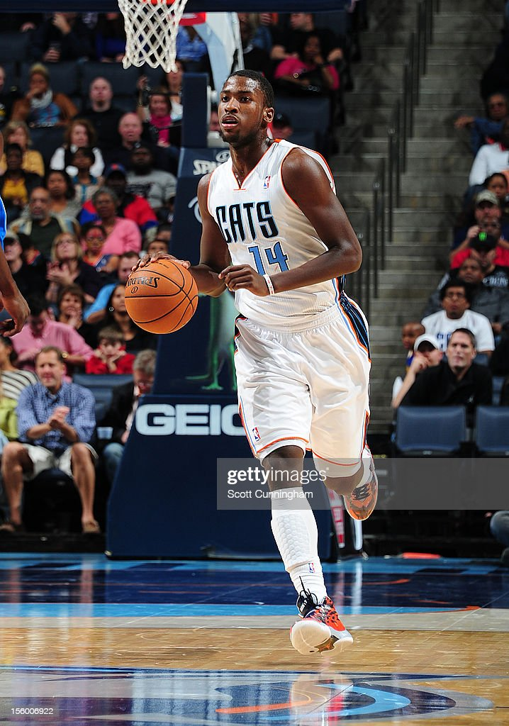 Michael Kidd-Gilchrist #14 of the Charlotte Bobcats looks to pass the ball against the Dallas Mavericks at Time Warner Cable Arena on November 10, 2012 in Charlotte, North Carolina.