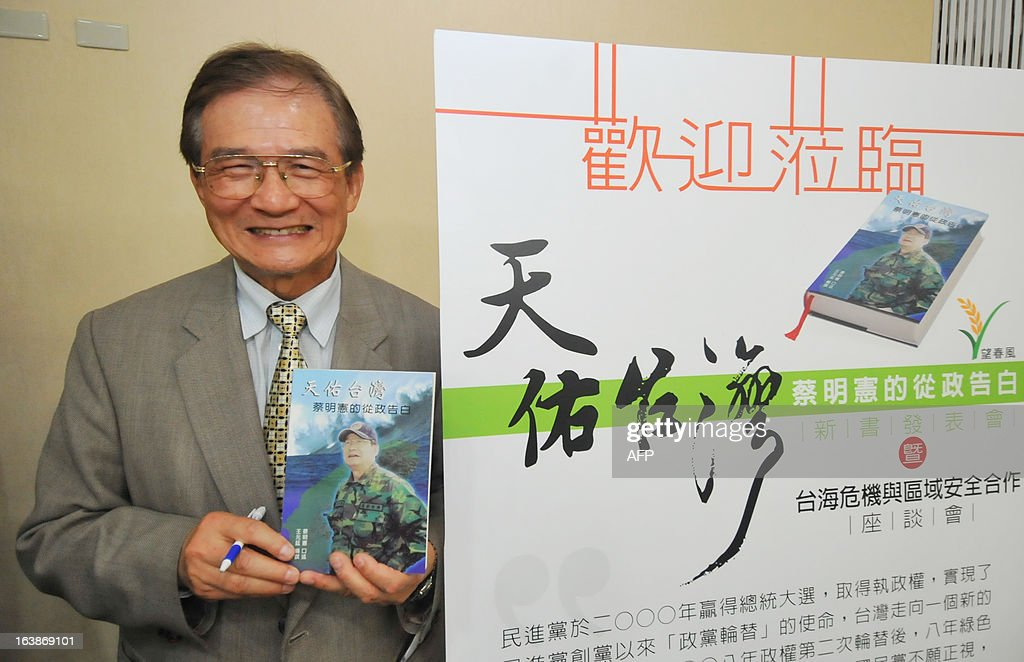 Michael Tsai, a politician turned defence minister in the former government of the China-sceptic Democratic Progressive Party (DPP), poses with his new book entitled 'God bless Taiwan' during a press conference in Taipei on March 17, 2013. Taiwan has developed its first medium-range guided missile that could be used against former rival China, according to a former defence minister in a new book cited by a media report on March 17. AFP PHOTO / Mandy CHENG