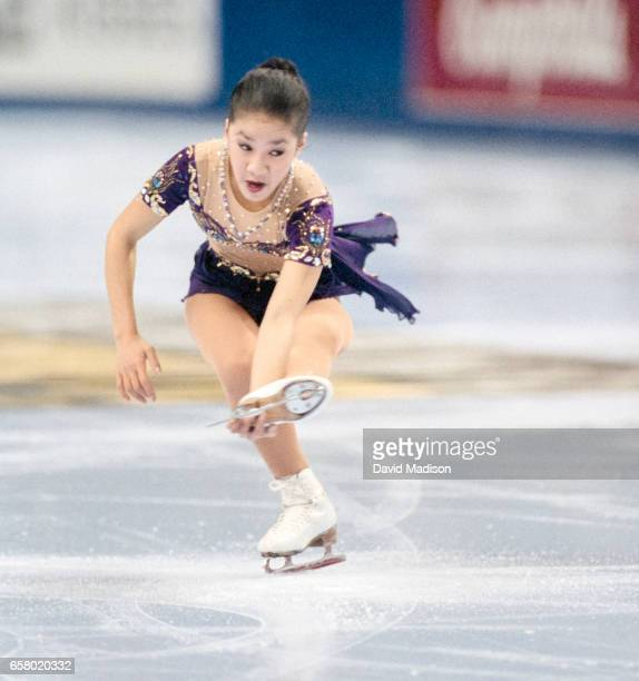 Michelle Kwan of the USA competes in the Free Skate portion of the Ladies' Singles Competition of the 1996 United States Figure Skating Championships...