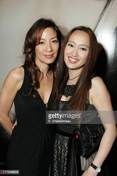 Michelle Yeoh and Youki Kudoh during Columbia Pictures' New York City Premiere of 'Memoirs of a Geisha' at Ziegfeld Theatre / The Central Park...