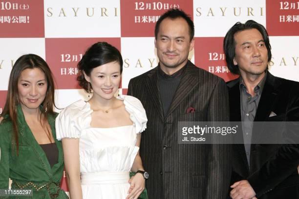 Michelle Yeoh Ziyi Zhang Ken Watanabe and Koji Yakusho