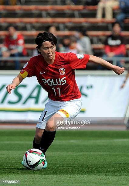 Michi Goto of Urawa Reds Ladies in action during the Nadeshiko League match between Urawa Red Diamonds and INAC Kobe Leonessa at Urawa Komaba Stadium...