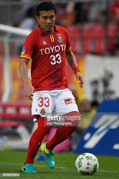 Michihiro Yasuda of Nagoya Grampus keeps the ball during the J League match between Nagoya Grampus and Gamba Osaka at the Toyota Stadium on September...