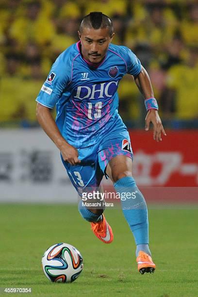 Michihiro Yasuda of Sagan Tosu in action during the JLeague match between Kashiwa Reysol and Sagan Tosu at Hitachi Kashiwa Soccer Stadium on...