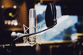 2017,Studio, Recording Studio, Microphone, Sound Recording Equipment, Radio Station