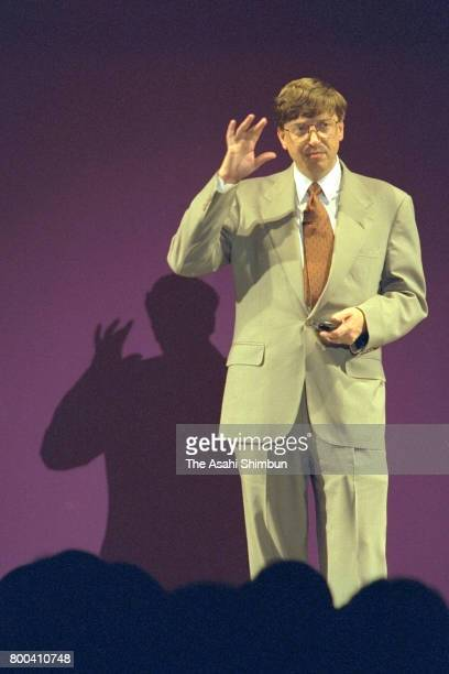 MicroSoft Chairman Bill Gates addresses at Makuhari Messe on December 13 1995 in Chiba Japan