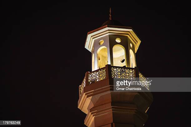 Middle East Mosque Minaret