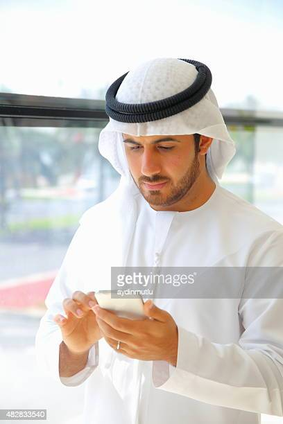 Middle Eastern Businessman