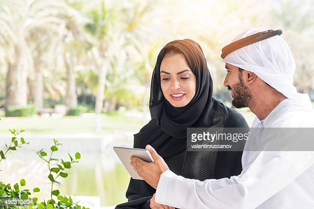 Middle Eastern family  using digitale tablet