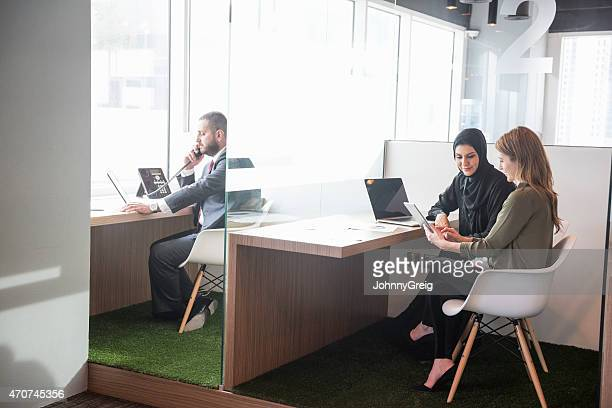 Middle Eastern flexible office workplace space
