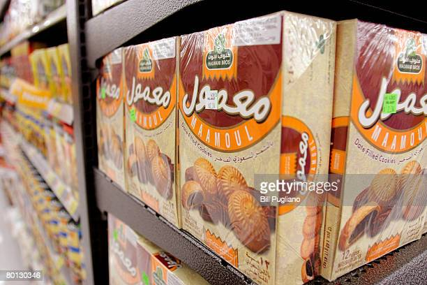 Middle Eastern foods fill an aisle at a new multilingual WalMart that will stock the largest selection of Middle Eastern food of any WalMart in the...