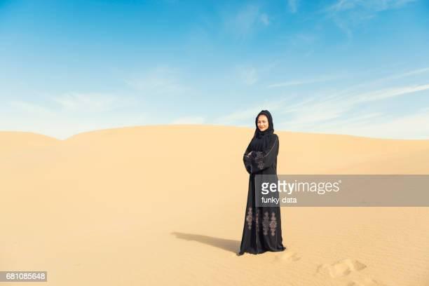 Middle Eastern muslim woman