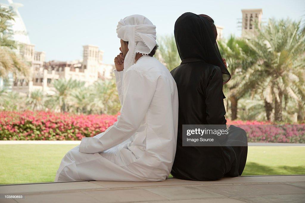 Самые красивые об исламе