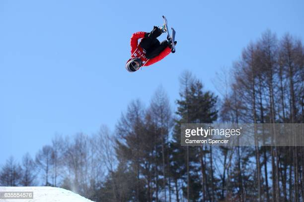 Miguel Porteous of New Zealand competes in the FIS Freestyle World Cup Ski Halfpipe Qualification at Bokwang Snow Park on February 16 2017 in...