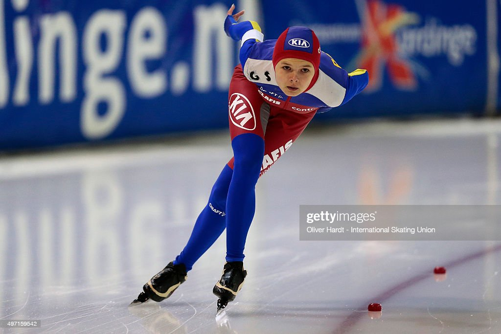 Mihaela Hogas of ROU competes in the ladies 1000m race during day 1 the SU Junior World Cup Speed Skating Groningen on November 14 2015 in Groningen...