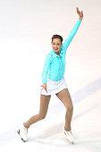 Mihaela Stimac Rojtinic of Coratia skates during the junior ladies short dance of the ISU Junior Grand Prix at Dom Sportova on October 8 2015 in...
