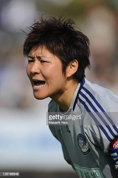 Miho Fukumoto of Okayama Yunogo Belle looks on during the Nadeshiko League match between Okayama Yunogo Belle and INAC Kobe Leonessa at Mimasaka...
