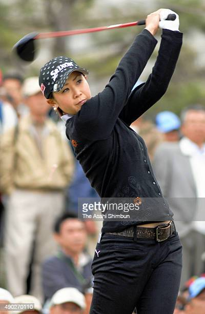 Miho Koga of Japan hits a tee shot duirng the first round of the Studio Alice Ladies Open at hanayashiki Golf Course Yokawa Courseon April 11 2008 in...